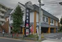 くら寿司の内装工事は、ほぼ建物として処理をする