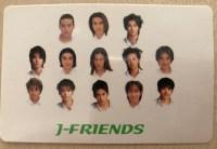 始まりはJ-FRIENDS ジャニーズカウントダウン