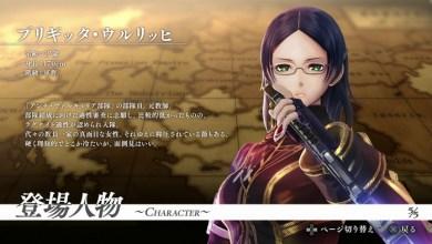 Photo of Le jeu vidéo Valkyria Azure Revolution montre son Gameplay !