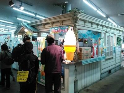 二十世紀梨のソフトクリーム