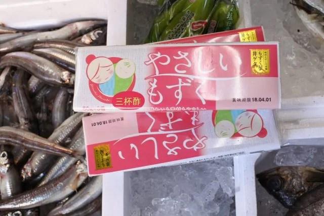 井ゲタ モズク