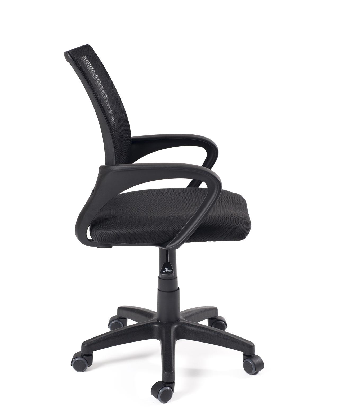 chaise bureau pivotante reglable haut bas flag e