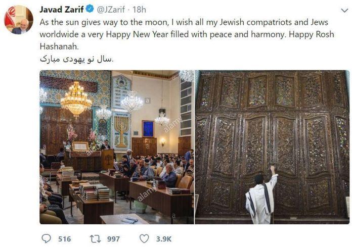 Zarif-Tweet-on-Jewish-New-Year