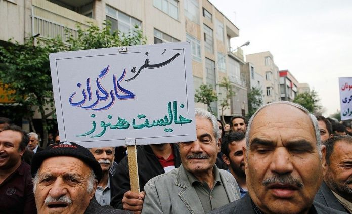 2018_Workers_Day_protests_in_Iran_04-1