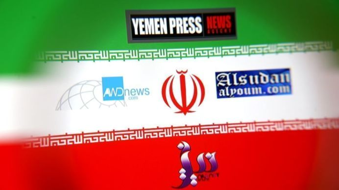 FILE PHOTO: Reuters has unearthed more than 70 websites which look like media outlets, but are actually a channel for Iranian propaganda and fake news. Jack Stubbs and Matthew Larotonda. Reuters