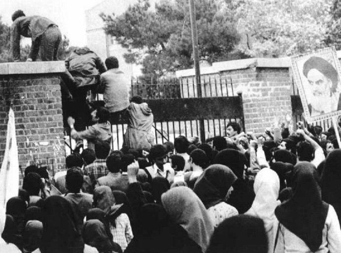 U.S. Embassy, Tehran, Iran. 1979.