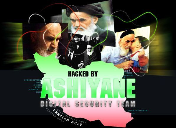 A3-Website-Hacked-by-Ashiyane-Digital-Security-Team