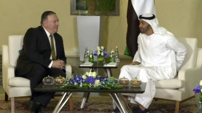 FILE PHOTO: Pompeo to discuss building global coalition during UAE visit -embassy. REUTERS