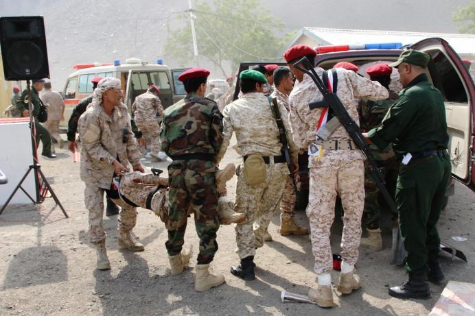 yemen 4839302934
