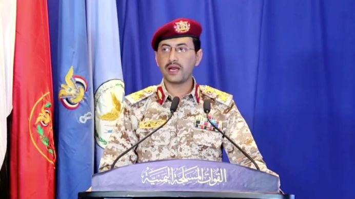 Yahya Saria, the Houthi military spokesperson, speaks during a televised speech in this still image taken from video on September 18, 2019. REUTERS./