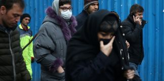 An Iranian Woman Wears Protective Mask