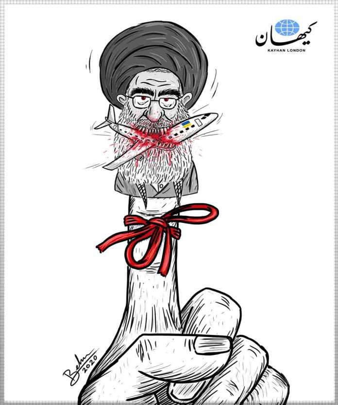 PS752_khameneh