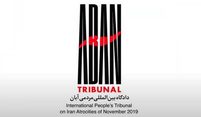 Aban_Tribunal2.png.885x520_q85_box-00884520_crop_detail_upscale