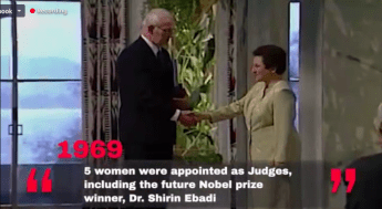 Still from the video played during the conference.