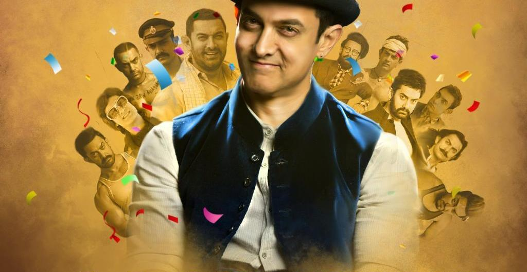 Five Aamir Khan Movies To Watch This Weekend Kaynuli