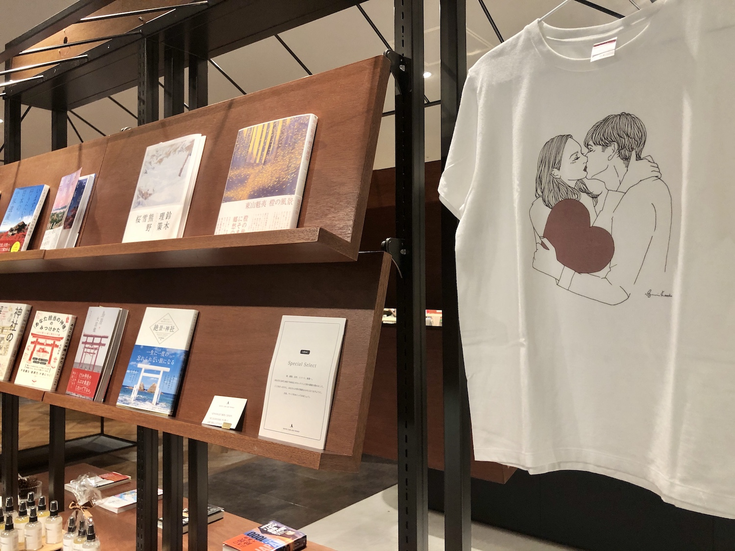 ROUTE CAFE AND THINGS(東京・丸ビル4F)でマルタフェア
