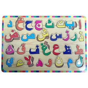 puzzle hijaiyah kayu seru - Puzzle Hijaiyah Kayu Seru