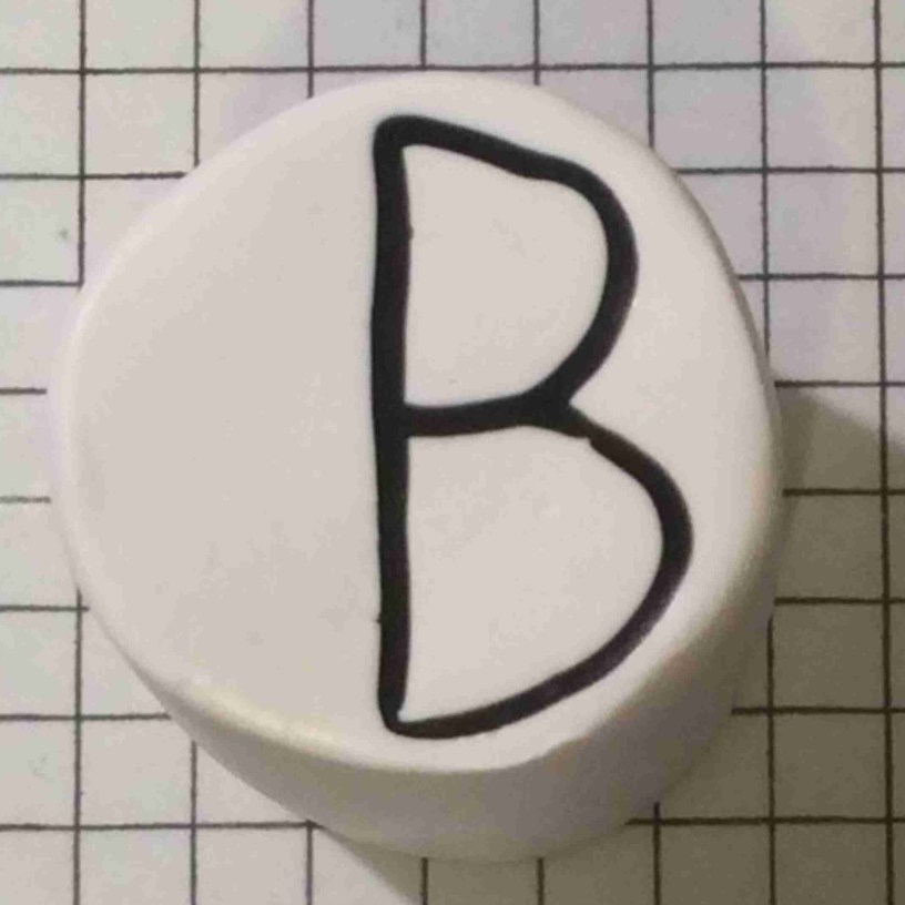 Letter B polymer clay alphabet cane