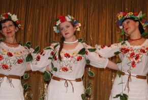 Ukrainischer Lyrischer Tanz