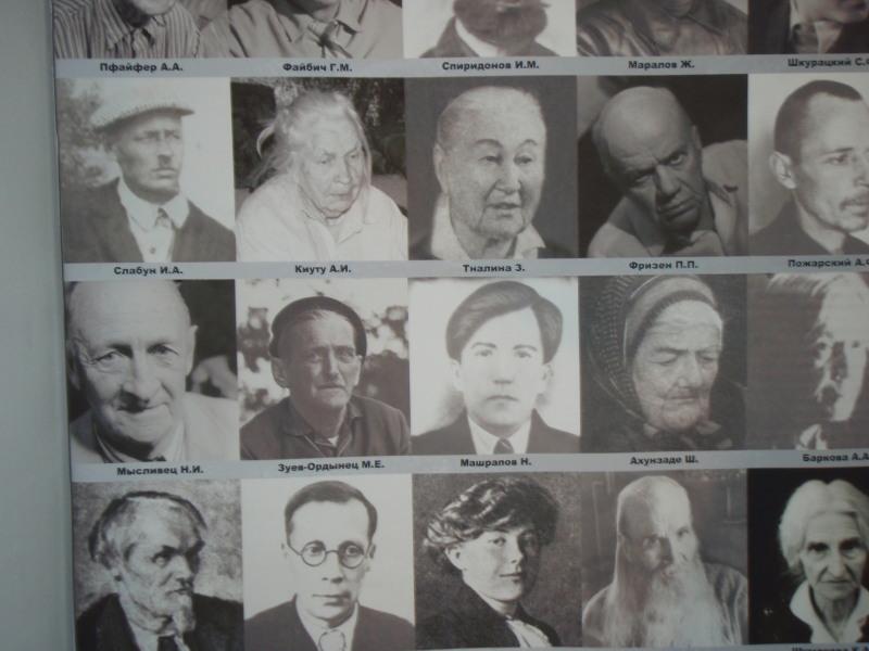 dolinka-faces-ii