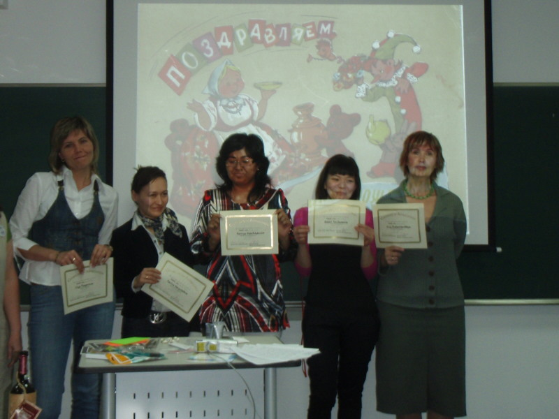 Jester picture with 5 certificates