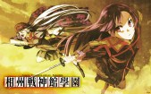 Konachan.com - 207579 2girls g_yuusuke ishigami_shizuno light long_hair seifuku sera_mizuki sousyu_sensinkan-gakuen_bansenjin sword weapon