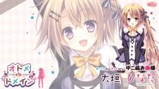 Konachan.com - 205832 ogaki_hinata otome_domain seifuku tatekawa_mako thighhighs