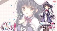 Konachan.com - 205833 black_hair hat kifune_yuzu long_hair otome_domain pantyhose tatekawa_mako