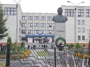 Казатинское межрегиональное высшее профессиональное училище железнодорожного транспорта