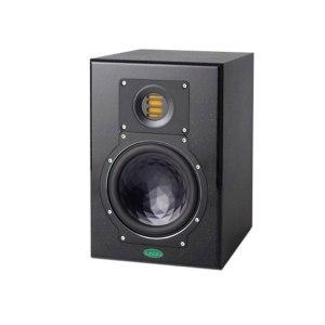 The Rock MK-III Active 2 Way Monitor
