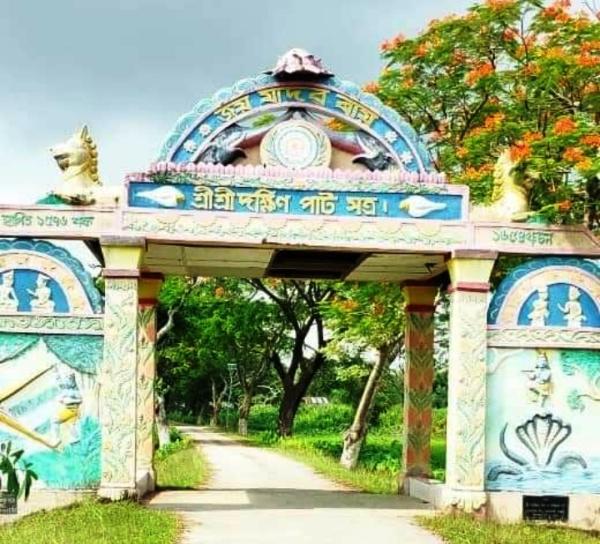 Satras of Assam, Namghar Assam, Kaziranga National Park, Majuli Satras