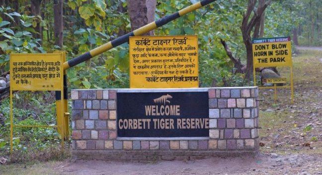 Jim Corbett National Park, India National Parks, Kaziranga National Park