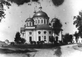 1890г.