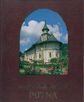 Святой монастырь Путна