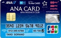 Ana_to_me_card_pasmo_jcb