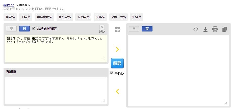 Baidu IME_2015-10-12_0-23-2