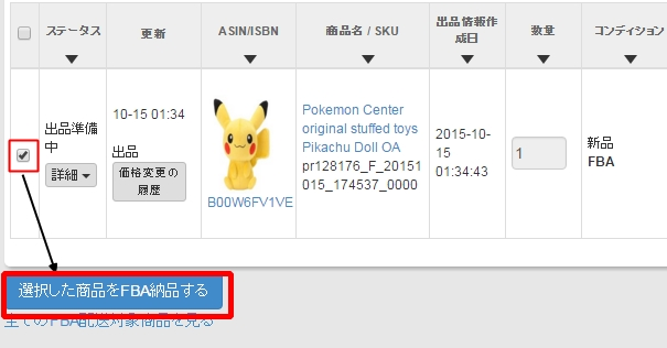 Baidu IME_2015-10-15_1-37-11