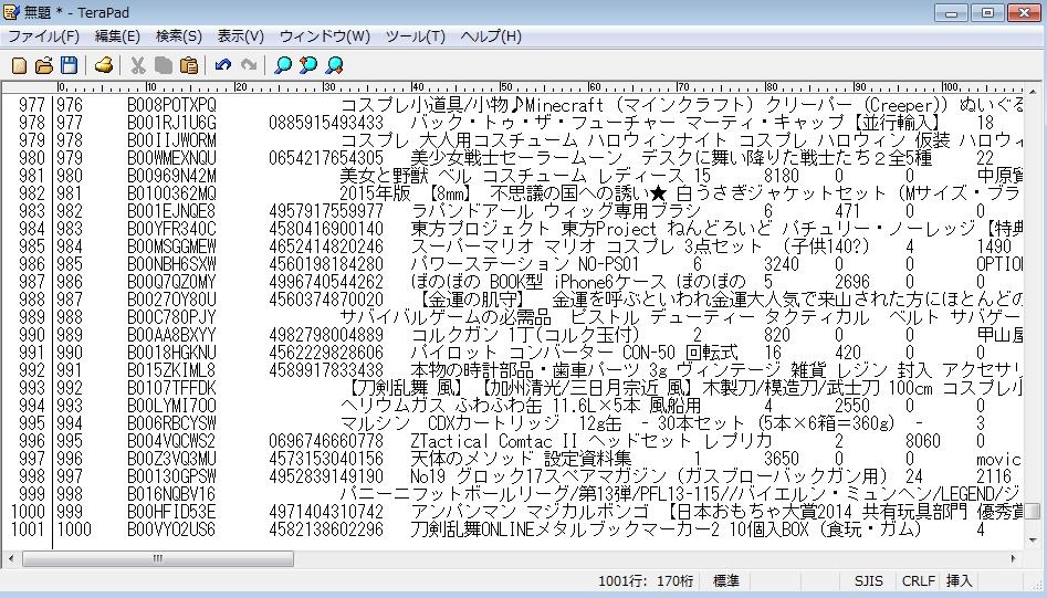 Baidu IME_2015-10-21_22-30-30