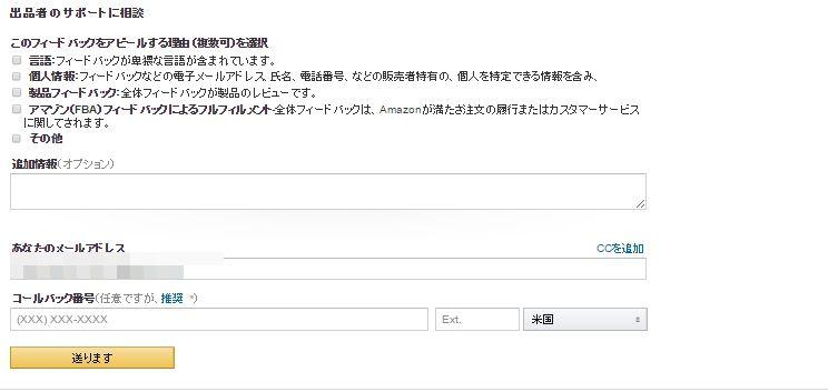 Baidu IME_2015-10-31_0-6-24