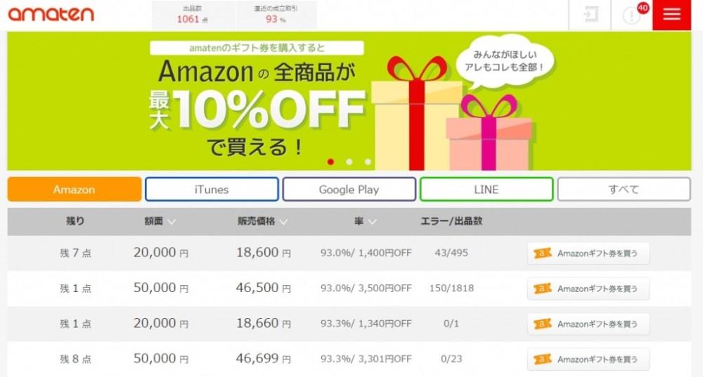 Baidu IME_2015-10-3_21-34-46