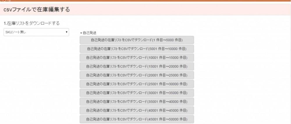 Baidu IME_2015-10-6_2-44-57