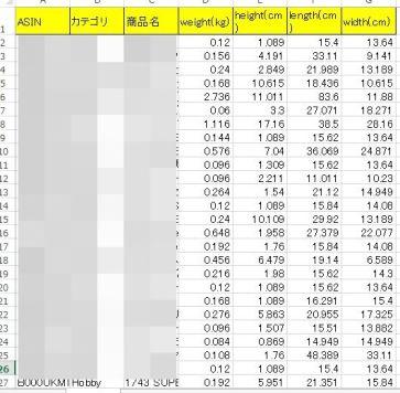 Baidu IME_2015-10-6_3-19-56