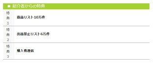 Baidu IME_2015-11-11_2-51-1
