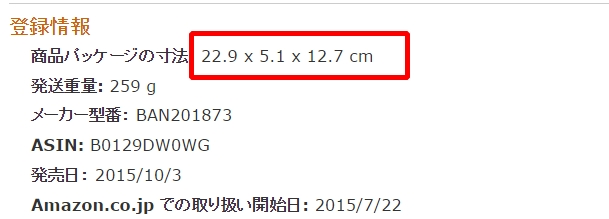 Baidu IME_2015-11-26_1-38-9