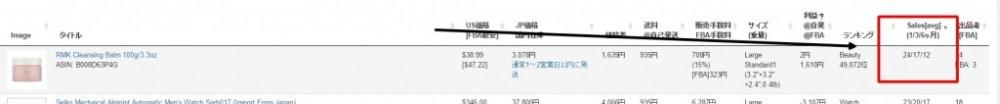 Baidu IME_2016-2-2_4-10-56