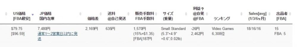 Baidu IME_2016-2-2_4-3-46