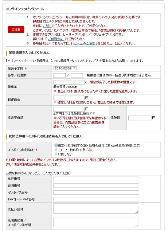 Baidu IME_2016-2-9_20-16-5