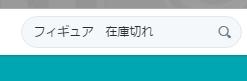 Baidu IME_2016-4-19_18-4-59