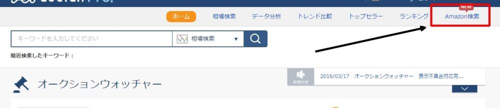 Baidu IME_2016-4-8_22-17-30
