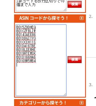 Baidu IME_2016-4-8_22-39-20